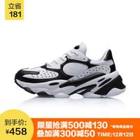 LI-NING 李宁 ALIEN星际 AGCP181 男子支撑跑鞋