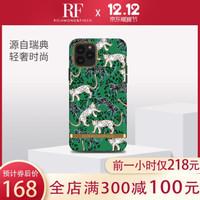 Richmond&Finch 绿豹 苹果11手机壳