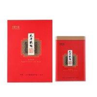 江岭茶韵太平猴魁礼盒装 2019新茶春茶安徽特产500g罐装茶叶绿茶