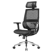 Ergoup 有谱 护腰升降可躺工程学座椅