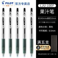 初中生写评测:0-10元价位13个品牌31款中性笔使用体验
