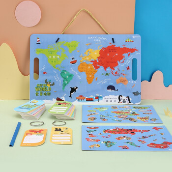 G趣 儿童磁力地图 世界地图