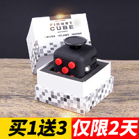 勾勾手 Fidget Cube减压骰子魔方 抗烦躁焦虑发泄无聊多动症玩具解压神器