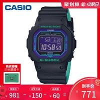 卡西欧G-SHOCK小方块六局电波多功能男表GW-B5600BL-1DR