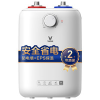 云米(VIOMI)6升小厨宝 厨下安装 1500W速热 6升大容量VEW0611 *2件