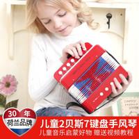NEW CLASSIC TOYS 儿童手风琴 音乐玩具益智早教音乐启蒙玩具 红色