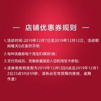 asus华硕旗舰店的500元无门槛店铺优惠券12/12-12/12