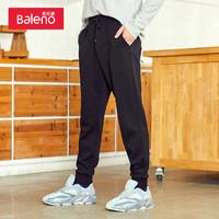 12日0点、双12预告:Baleno 班尼路 88939025 男士休闲束脚裤