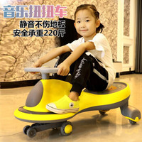 儿童扭扭车