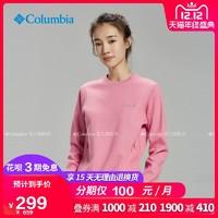 Columbia/哥伦比亚户外19新品秋冬女子奥米热能保暖卫衣PL2670