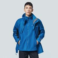 Columbia 哥伦比亚 PM1806 男款冲锋衣+爆款长袖T恤 +凑单品