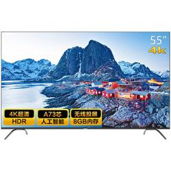 CHANGHONG 长虹 55D4P 4K 液晶电视