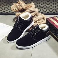 艾英拉 冬季男士棉鞋 三色可选