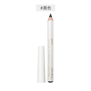 考拉海购黑卡会员 : SHISEIDO 资生堂 六角眉笔 1.2g *8件