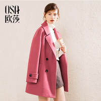 OSA欧莎粉色翻领双排扣中长款毛呢外套大衣女