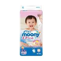 moony 尤妮佳 婴儿纸尿裤 XL46片 *6件