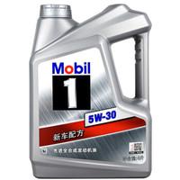 Mobil 美孚1号 全合成机油 5W-30 SN级 4L小保养套餐 含机滤工时