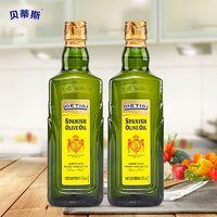 贝蒂斯 西班牙原装进口橄榄油750ml