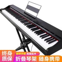 博仕德 电钢琴88键电子钢琴专业考级立式电钢 力度键-木纹白(折叠琴架+大礼包)