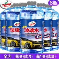 Turtle Wax 龟牌 -25℃防冻型玻璃水 *6瓶 *4件