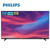 PHILIPS 飞利浦 65PUF7294/T3 65英寸 4K 高清液晶电视