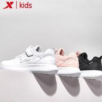 XTEP 特步 儿童保暖加绒棉鞋 *4件