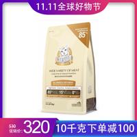 猫乐适猫粮通用型C85全期幼猫成猫粮美短专用 10kg送卫仕营养膏120G
