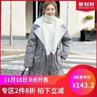 韩都衣舍 NG9149 女士中长款棉服
