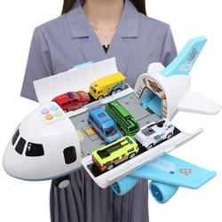 儿童玩具飞机大号警车工程车玩具套装2-3岁宝宝4-6岁模型音乐惯性男孩礼物 城市款+凑单品