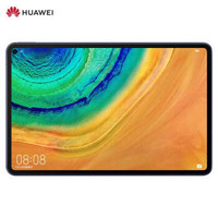 华为(HUAWEI)MatePad Pro10.8英寸麒麟990影音娱乐办公全面屏平板电脑6GB+128GB WIFI(夜阑灰)