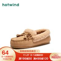 hotwind 热风  H010W93210 女士加绒豆豆鞋