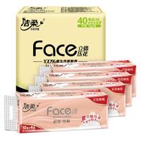 洁柔(C&S)卷纸 粉Face 加厚4层70g卫生纸*40卷 *3件
