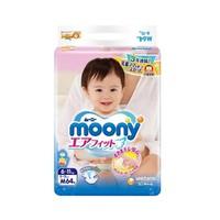 moony 尤妮佳 婴儿纸尿裤 L64片 *4件
