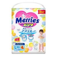 Merries 妙而舒 婴儿拉拉裤 L50片+凑单 *6件