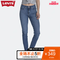 Levi's李维斯秋冬300系列女士新款311塑形紧身牛仔裤19626-0173 *2件