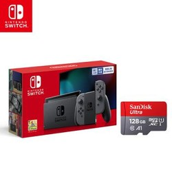 Nintendo 任天堂 Switch国行续航加强版 家用游戏机 灰色手柄 + 闪迪 128GB TF存储卡