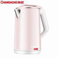 长虹电水壶 B304 2L大容量 一键保温 双层防烫 食品级不锈钢内胆 精准控温电热水壶 粉色