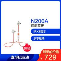 AKG N200A挂脖 入耳式蓝牙双耳机 hifi 防水无线运动跑步磁吸耳机 橙色