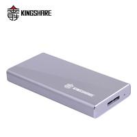 金胜M.2转USB3.0移动硬盘盒NGFF2242 SSD固态硬盘盒高速1153E包邮四色