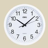 得力9005现代简约时尚挂钟办公客厅家用创意大气北欧静音电子钟表
