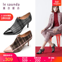 预莱尔斯丹秋冬时尚欧美踝靴格纹尖头优雅细高跟拼接女靴67001 *2件