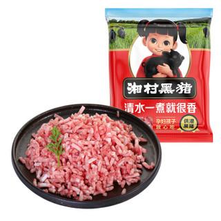湘村黑猪 猪肉馅 肥瘦比3:7 300g