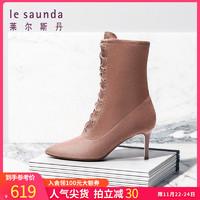 莱尔斯丹 秋冬高跟尖头女靴马丁靴羊绒面皮革女短靴9T67002 *2件