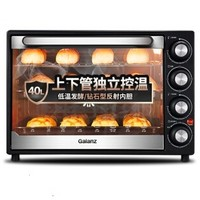 Galanz 格兰仕 K40 多功能电烤箱 40L