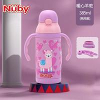 Nuby努比儿童保温杯宝宝带吸管385ml(保温12小时)
