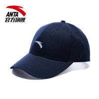 ANTA 安踏 19817251 配件鸭舌帽