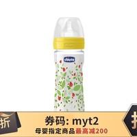 意大利进口Chicco智高黄色印花防胀气PP宽口径奶瓶 2M+250mL