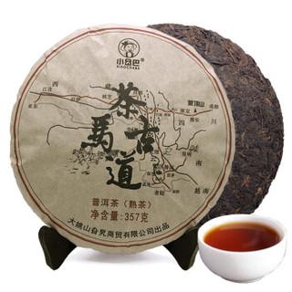 小岔巴 茶马古道 普洱熟茶饼 357g