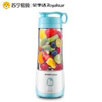 荣事达RZ-20S1便携榨汁杯迷你果汁机全自动家用榨汁机