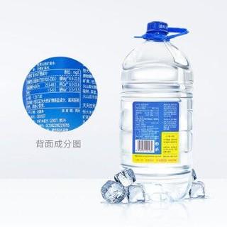 恒大冰泉 长白山天然弱碱性矿泉水 4L*4桶 整箱北京地区厂家直送 *6件
